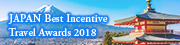 JAPAN Best Incentive Travel Awards