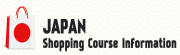 Shopping Model Course